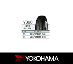 乗用車用タイヤ 225/60R16 ヨコハマタイヤ ASPEC Y390 新車装着用タイヤ