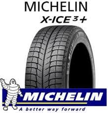 【当店タイヤ交換で送料無料!】【乗用車用 スタッドレス タイヤ】225/65R17 MICHELIN ミシュラン X-ICE3+