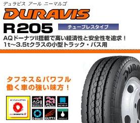 【新品】【小・中型トラック用タイヤ】195/75R15 ブリヂストン DURAVIS R205 チューブレスタイプ
