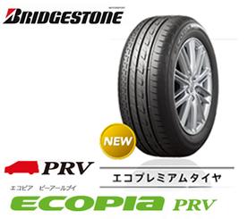 【新品】【乗用車用タイヤ】195/60R15 ブリヂストン ECOPIA PRV
