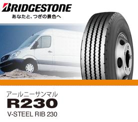 【新品】【乗用車用タイヤ】175/95R14 103/101L 8PR ブリヂストン R230 チューブレスタイプ