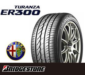 乗用車用タイヤ 195/55R16 ブリヂストン アルファ・ロメオ MiTo ER300