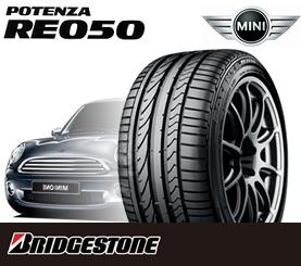 乗用車用タイヤ 205/45R17 ブリヂストン BMW MINI RE050