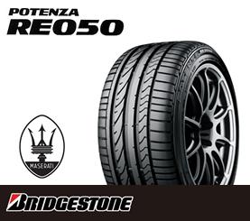 乗用車用タイヤ 245/45R18 ブリヂストン マセラティ クアトロボルテ RE050