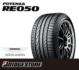 乗用車用タイヤ 275/35ZR19 ブリヂストン アストンマーチン DB9/V8ヴァンテージ RE050