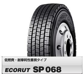 【3/30(月) 16:59までポイント5倍!! 】スタッドレス タイヤ 大型トラック用 タイヤ 11R22.5 16PR ダンロップ DECTES SP068