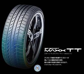 【3/30(月) 16:59までポイント5倍!! 】【ジャガー新車装着時用タイヤ】255/35R20 ダンロップ SP SPORT MAXX JG