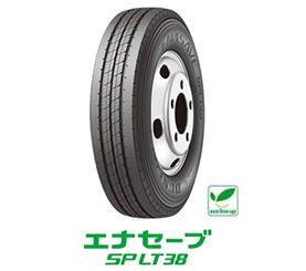 【3/22 13:59までポイント3倍】【新品】小・中型トラック用タイヤ 195/70R15 106/104L ダンロップ ENASAVE SPLT38