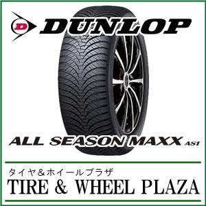 【5/22(金) 16:59までポイント5倍!!】ダンロップ 225/45R18 MAXX AS1 オールシーズンタイヤ 雪にも対応