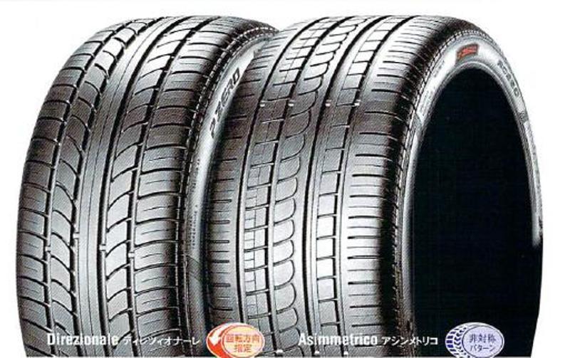 新しい P Zero Rosso ピーゼロロッソ P 235 103V/60R18 103V ボルボXC60 235 Rosso/60R18Rosso235/60R18 Pzero235/60R18Pzero 235/60R18ロッソ235/30R18 235/60R18ピーゼロ235/60R18, ブランド古着の買取販売 WanBoo:bcba9026 --- smithmfg.com