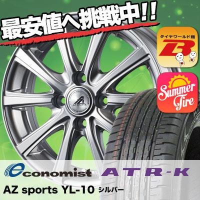 AZスポーツ SN832i AZ sports YL-10 YL-10 SINCERA SN832i サマータイヤホイール4本セット 155/65R14 75S FALKEN シンセラ ファルケン