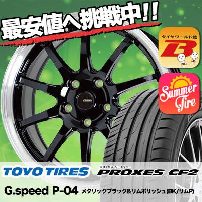 195/65R1591HTOYOTIRESトーヨータイヤPROXESCF2プロクセスCF2G.speedP-04ジースピードP-04サマータイヤホイール4本セット