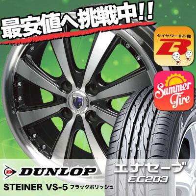 サマータイヤホイール4本セット タイヤ 185/65R15 88S TOYO TIRES SD-7 トーヨー エスディーセブン