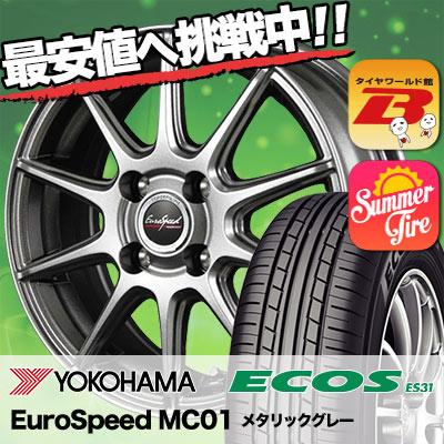 175/60R1479HYOKOHAMAヨコハマECOSES31エコスES31EuroSpeedMC01ユーロスピードMC01サマータイヤホイール4本セット