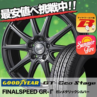 205/60R1591HGoodyearグッドイヤーGT-EcoStageジーティーエコステージFINALSPEEDGR-ΓファイナルスピードGRガンマサマータイヤホイール4本セット