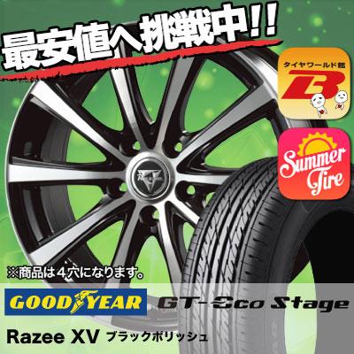 165/65R1581SGoodyearグッドイヤーGT-EcoStageジーティーエコステージRazeeXVレイジーXVサマータイヤホイール4本セット