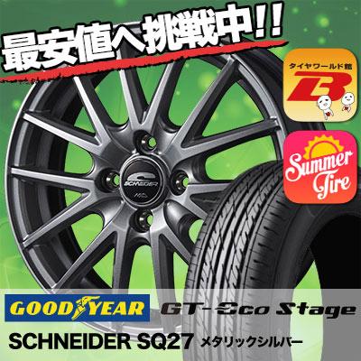 165/70R1481SGoodyearグッドイヤーGT-EcoStageジーティーエコステージSCHNEIDERSQ27シュナイダーSQ27サマータイヤホイール4本セット