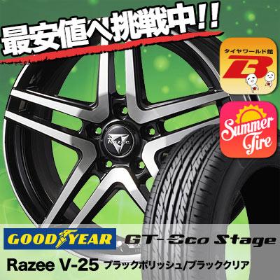 215/60R1695HGoodyearグッドイヤーGT-EcoStageジーティーエコステージRAZEEV25レイジーV25サマータイヤホイール4本セット