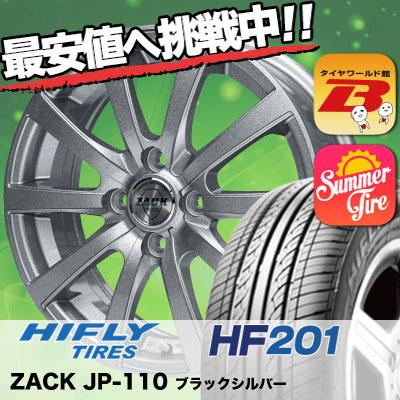 エコタイヤ ダンロップ ユーロスピード G10 EC202L Euro Speed G10 185/60R15 84H DUNLOP サマータイヤホイール4本セット低燃費