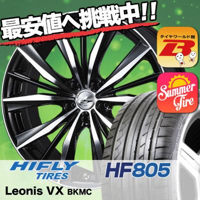 5穴 Lm705 レオニス Vx 17インチ 47 ダンロップ 114 3 ルマンv 17 X 7 4本セット サマータイヤ Leonis 205 45r17weds Dunlop ホイール