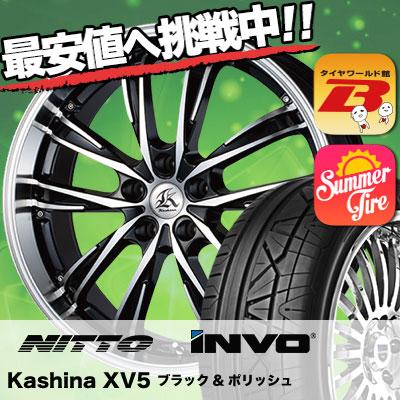 245/30R22NITTOニットーINVOインヴォKashinaXV5カシーナXV5サマータイヤホイール4本セット