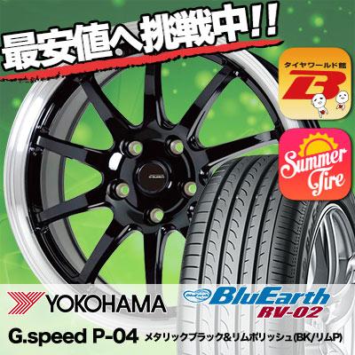 195/60R1689HYOKOHAMAヨコハマBLUEEARTHRV02ブルーアースRV02G.speedP-04ジースピードP-04サマータイヤホイール4本セット