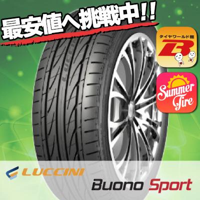 ヴォーノ スポーツ 215/40R18 89W XL LUCCINI ルッチーニ Buono Sportサマータイヤ