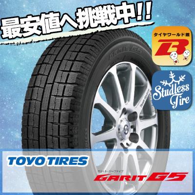 225/45R18トーヨー(TOYO)ガリット(GARIT)G5スタッドレスタイヤ単品1本価格《2本以上ご購入で送料無料》
