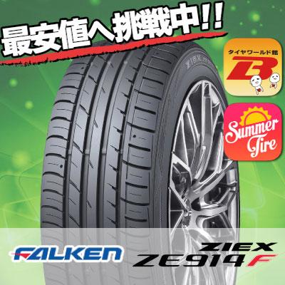 ジークス ZE914F 245/40R17 91W FALKEN ファルケン ZIEX ZE914Fサマータイヤ