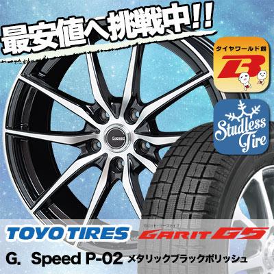 225/45R17TOYOTIRESトーヨータイヤGARITG5ガリットG5G.SpeedP-02GスピードP-02スタッドレスタイヤホイール4本セット