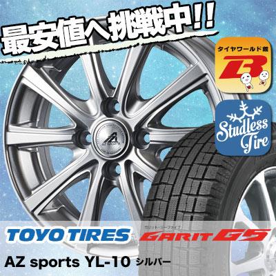 185/65R15TOYOTIRESトーヨータイヤGARITG5ガリットG5AZsportsYL-10AZスポーツYL-10スタッドレスタイヤホイール4本セット