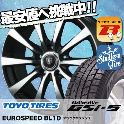 235/65R17TOYOTIRESトーヨータイヤOBSERVEGSi-5オブザーブGSi5EuroSpeedBL10ユーロスピードBL10スタッドレスタイヤホイール4本セット