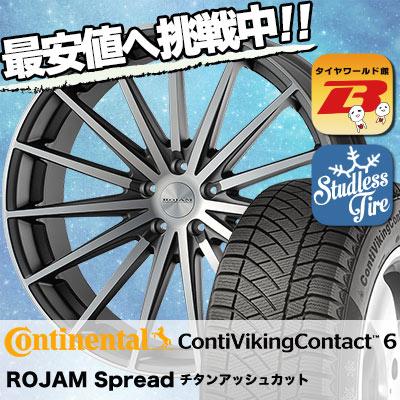 235/50R18 CONTINENTAL コンチネンタル コンチバイキングコンタクト6 ContiVikingContact6 SUV ロジャム スプレッド SUV ROJAM Spread スタッドレスタイヤホイール4本セット