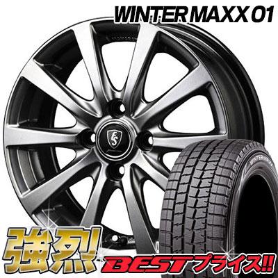 175/65R14 82Q DUNLOP ダンロップ WINTER MAXX 01 WM01 ウインターマックス 01 Euro Speed G10 ユーロスピード G10 スタッドレスタイヤホイール4本セット