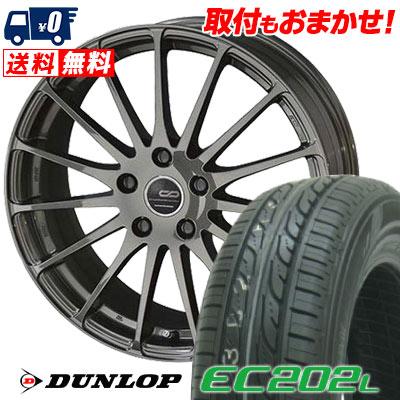 215/60R16 95H DUNLOP ダンロップ EC202L エンケイ クリエイティブ ディレクション CD-F1 ENKEI CREATIVE DIRECTION CDF1 サマータイヤホイール4本セット低燃費 エコタイヤ