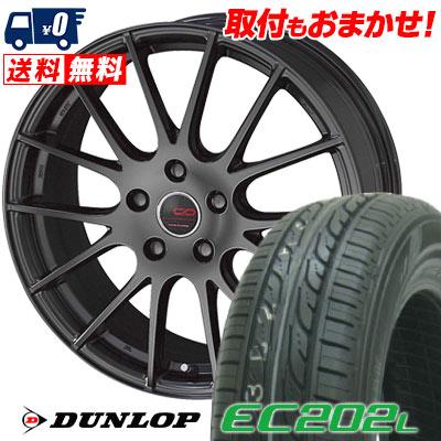 195/65R15 91S DUNLOP ダンロップ EC202L エンケイ クリエイティブ ディレクション CD-M1 ENKEI CREATIVE DIRECTION CDM1 サマータイヤホイール4本セット低燃費 エコタイヤ