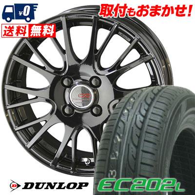175/60R16 82H DUNLOP ダンロップ EC202L エンケイ クリエイティブ ディレクション CD-S1 ENKEI CREATIVE DIRECTION CDS1 サマータイヤホイール4本セット低燃費 エコタイヤ