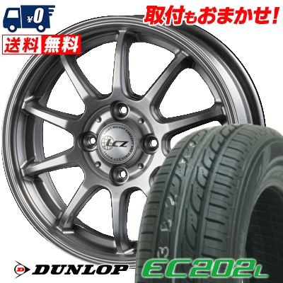 185/65R14 86S ダンロップ DUNLOP EC202L LCZ010 サマータイヤホイール4本セット低燃費 エコタイヤ