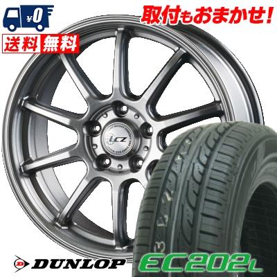 205/55R16 91V ダンロップ DUNLOP EC202L LCZ010 サマータイヤホイール4本セット低燃費 エコタイヤ