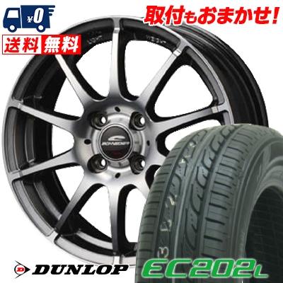 175/65R14 82S DUNLOP ダンロップ EC202L シュナイダースタッグ サマータイヤホイール4本セット低燃費 エコタイヤ