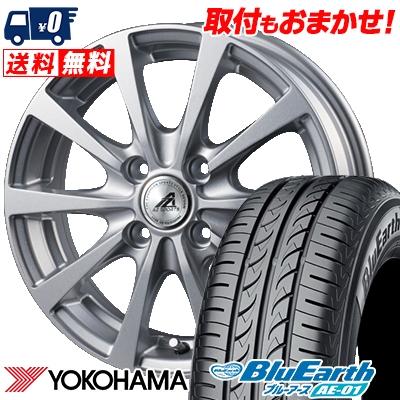 185/55R15 82V YOKOHAMA ヨコハマ BluEarth AE-01 ブルーアース AE01 AZ SPORTS EX10 AZスポーツ EX10 サマータイヤホイール4本セット