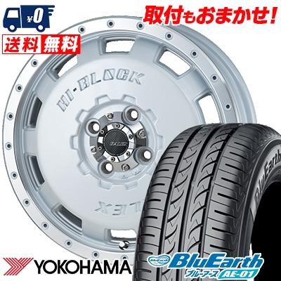 165/60R15 77H YOKOHAMA ヨコハマ BluEarth AE-01 ブルーアース AE01 HI-BLOCK BALEX ハイブロック バレックス サマータイヤホイール4本セット