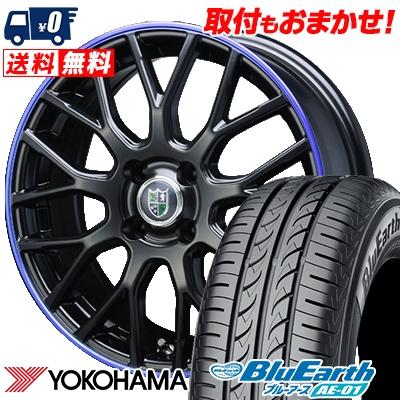 165/60R15 77H YOKOHAMA ヨコハマ BluEarth AE-01 ブルーアース AE01 Bahnsport Type902 バーンシュポルト タイプ902 サマータイヤホイール4本セット