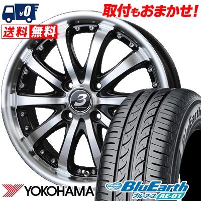 185/55R15 82V YOKOHAMA ヨコハマ BluEarth AE-01 ブルーアース AE01 BADX LOXARNY EX BYRON STINGER バドックス ロクサーニ EX バイロンスティンガー サマータイヤホイール4本セット