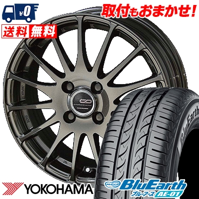 185/55R15 82V YOKOHAMA ヨコハマ BluEarth AE-01 ブルーアース AE01 ENKEI CREATIVE DIRECTION CDF1 エンケイ クリエイティブ ディレクション CD-F1 サマータイヤホイール4本セット
