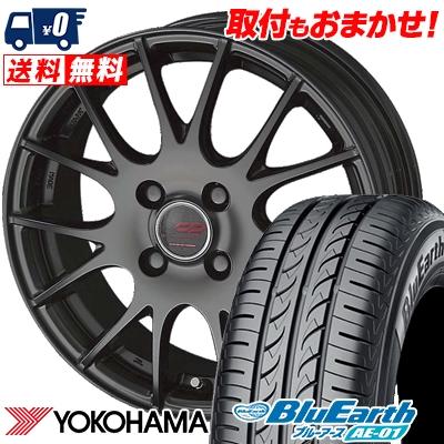 175/60R15 81H YOKOHAMA ヨコハマ BluEarth AE-01 ブルーアース AE01 ENKEI CREATIVE DIRECTION CDM1 エンケイ クリエイティブ ディレクション CD-M1 サマータイヤホイール4本セット