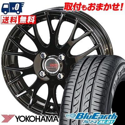185/55R15 82V YOKOHAMA ヨコハマ BluEarth AE-01 ブルーアース AE01 ENKEI CREATIVE DIRECTION CDM2 エンケイ クリエイティブ ディレクション CD-M2 サマータイヤホイール4本セット