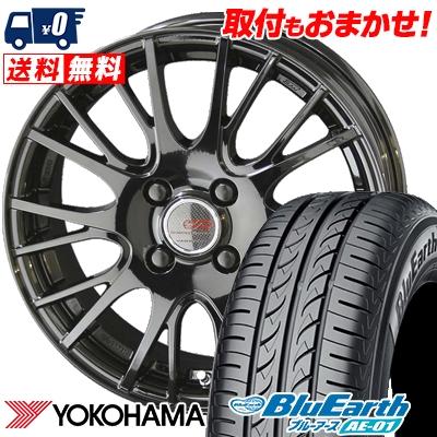 175/60R15 81H YOKOHAMA ヨコハマ BluEarth AE-01 ブルーアース AE01 ENKEI CREATIVE DIRECTION CDS1 エンケイ クリエイティブ ディレクション CD-S1 サマータイヤホイール4本セット