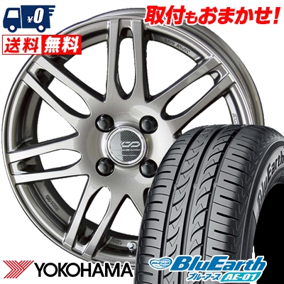 185/55R15 82V YOKOHAMA ヨコハマ BluEarth AE-01 ブルーアース AE01 ENKEI CREATIVE DIRECTION CDS2 エンケイ クリエイティブ ディレクション CD-S2 サマータイヤホイール4本セット