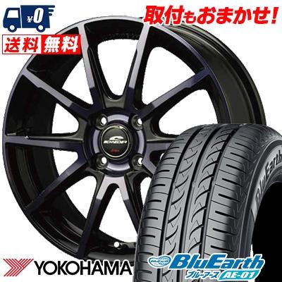 185/55R15 82V YOKOHAMA ヨコハマ BluEarth AE-01 ブルーアース AE01 SCHNEIDER DR-01 シュナイダー DR-01 サマータイヤホイール4本セット